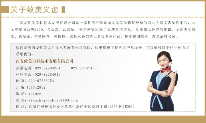 网站内页-客服.jpg